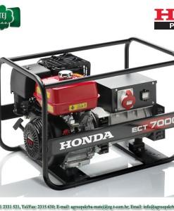 Agregat Honda 6