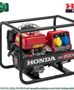 Agregat Honda EC 2000 1