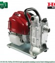Pumpa za vodu motorna Honda WX 10 ET 1