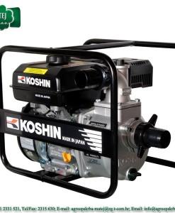 Pumpa za vodu motorna Koshin SEV 50X 1