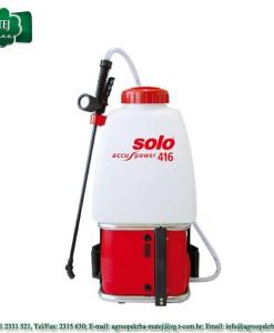 Prskalica akumulatorska Solo 416 1