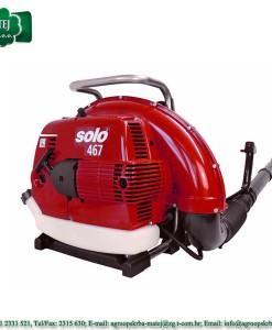 Puhač motorni Solo 467 1