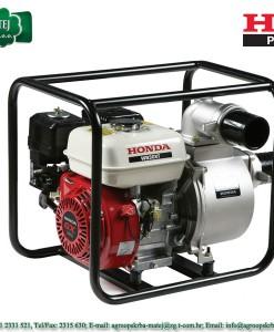 Pumpa za vodu motorna Honda WB 30 XT 1