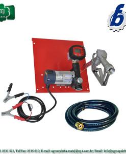 Set za pretok dizel goriva 12V 817/040 F.ili Bonezzi 1